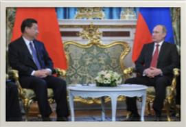 Переговоры России и Китая