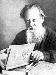 П.П.Бажов