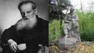 Памятник П.П.Бажову