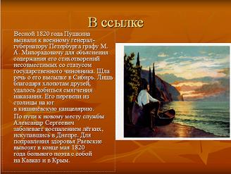 11 слайд