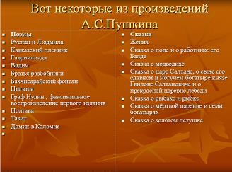 21 слайд