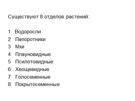 4 слайд