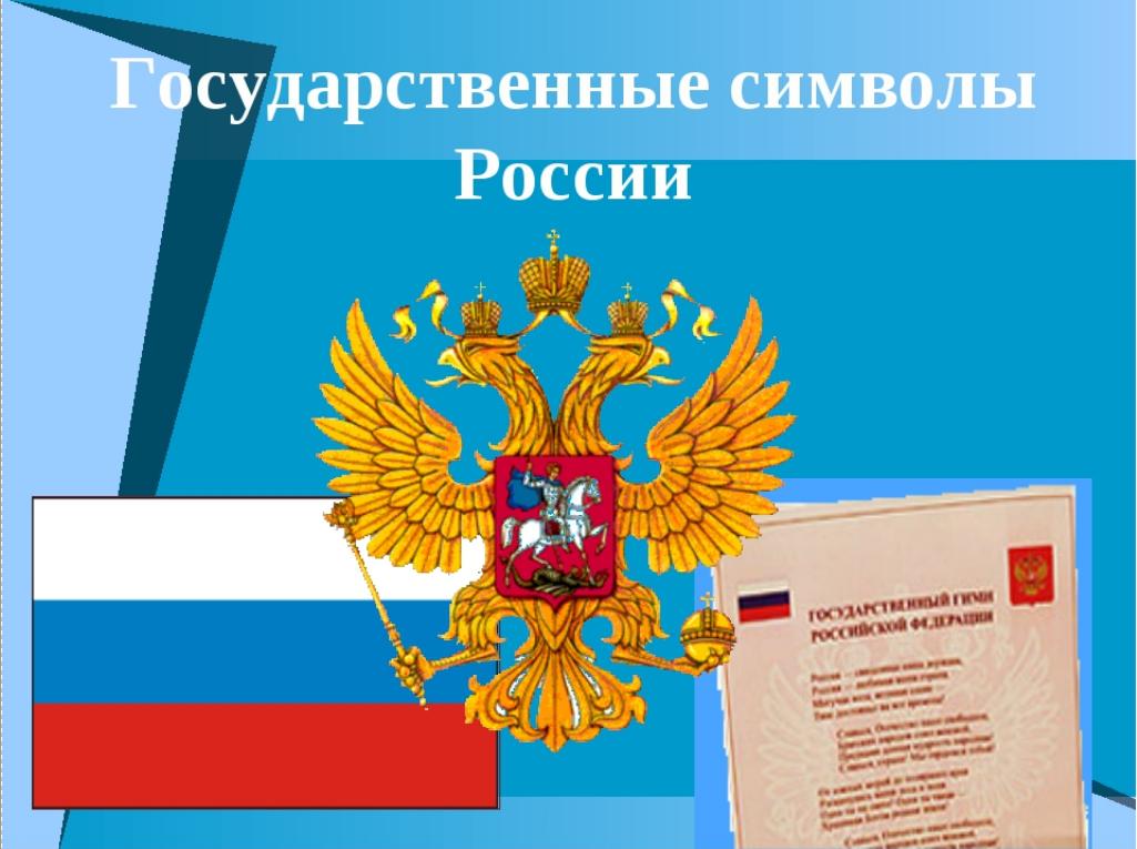 Флаг России  Русский эксперт