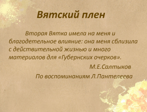 7 слайд